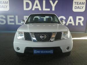 Nissan Navara 2.5dCi double cab 4x4 XE - Image 2