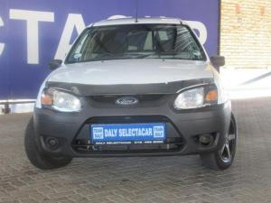 Ford Bantam 1.4TDCi - Image 2