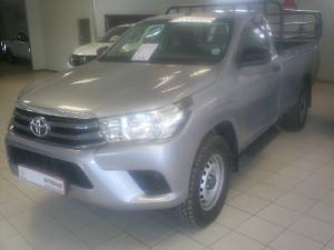 Toyota Hilux 2.4GD-6 4x4 SRX - Image 4