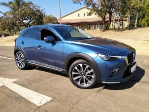 Mazda CX-3 2.0 Individual auto - Image 3