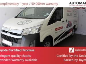 Toyota Quantum 2.8 LWB panel van - Image 1