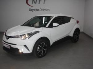 Toyota C-HR 1.2T Plus CVT - Image 3