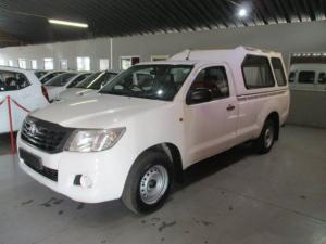 Toyota Hilux 2.0 VvtiS/C - Image 1