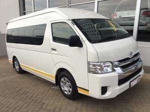 Toyota Quantum 2.7 GL 14-seater bus - Image 1