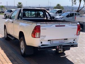 Toyota Hilux 2.4GD-6 SRX - Image 7