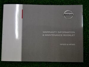 Nissan Hardbody NP300 2.4i HI-RIDERD/C - Image 12