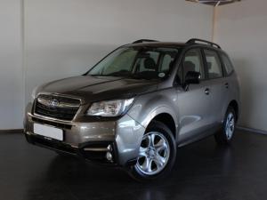 Subaru Forester 2.5 X - Image 1