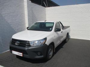 Toyota Hilux 2.4 GDS/C - Image 1