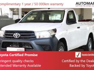 Toyota Hilux 2.0 (aircon) - Image 1