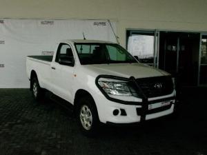 Toyota Hilux 2.5 D-4D SRX 4X4S/C - Image 1