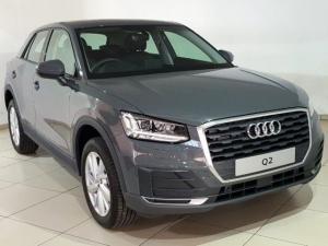 Audi Q2 1.4T FSI Stronic - Image 2