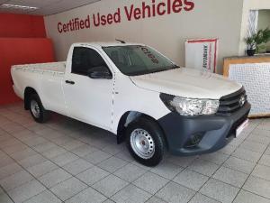 Toyota Hilux 2.4 GDP/U Single Cab - Image 3