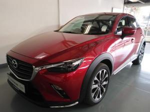 Mazda CX-3 2.0 Individual auto - Image 1