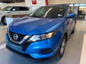 Nissan Qashqai 1.2T Visia - Image 3