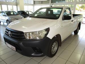 Toyota Hilux 2.0 VvtiP/U Single Cab - Image 3