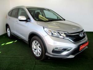 Honda CRV 2.0 Comfort automatic - Image 1