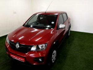 Renault Kwid 1.0 Expression 5-Door - Image 6