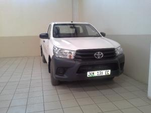Toyota Hilux 2.4GD - Image 2