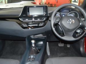 Toyota C-HR 1.2T Plus - Image 7