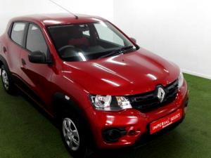 Renault Kwid 1.0 Expression 5-Door - Image 1