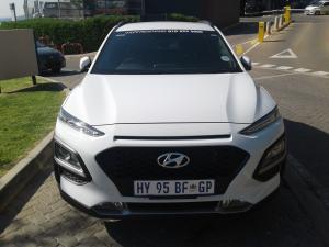 Hyundai Kona 1.0T Executive - Image 2