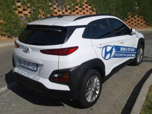 Hyundai Kona 1.0T Executive - Image 4