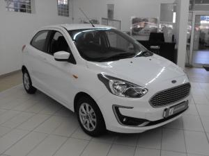 Ford Figo hatch 1.5 Trend - Image 1