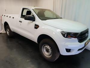 Ford Ranger 2.2TDCi Hi-Rider XL - Image 1