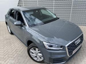 Audi Q2 1.0T FSI Stronic - Image 20