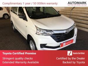 Toyota Avanza 1.3 S panel van - Image 1