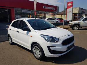 Ford Figo hatch 1.5 Trend - Image 1