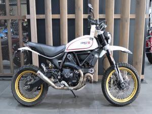 Ducati Scrambler Desert Sled - Image 1