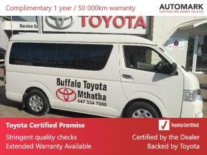 2018 Toyota Quantum 2.5D-4D GL 10-seater bus