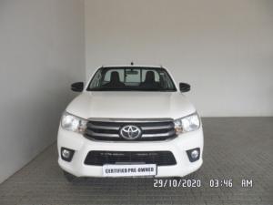 Toyota Hilux 2.4 GD-6 SRX 4X4 automaticS/C - Image 7