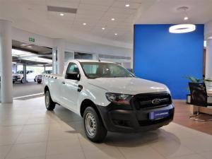 Ford Ranger 2.2TDCi - Image 1