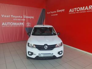 Renault Kwid 1.0 Dynamique - Image 7