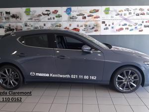 Mazda Mazda3 hatch 1.5 Individual - Image 3