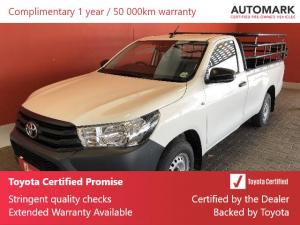 Toyota Hilux 2.4GD - Image 1