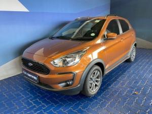 Ford Figo Freestyle 1.5Ti VCT Trend - Image 1