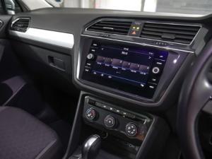 Volkswagen Tiguan Allspace 1.4 TSI T/LINE DSG - Image 6