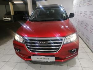 Haval H2 1.5T Luxury automatic - Image 14