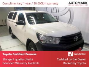 Toyota Hilux 2.4GD S (aircon) - Image 1