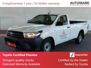 Toyota Hilux 2.0 S - Image 1