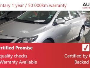 2020 Toyota Corolla Quest 1.6
