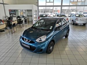 Nissan Micra Active 1.2 Visia - Image 1