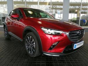 Mazda CX-3 2.0 Individual automatic - Image 1
