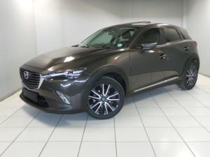 Mazda CX-3 2.0 Individual - Image 1