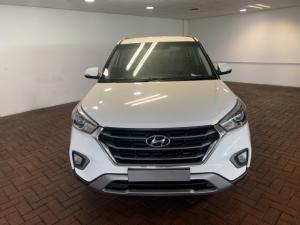 Hyundai Creta 1.6 Executive - Image 2