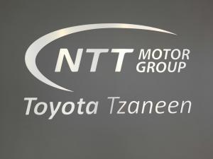 Toyota Fortuner 3.0D-4D Raised Body - Image 15