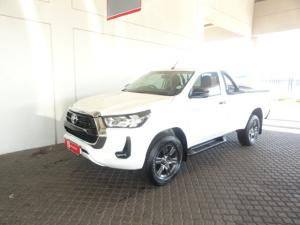 Toyota Hilux 2.4GD-6 Raider - Image 12